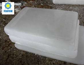 And the yi quan refined plate wax